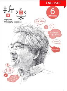 book-testugaku-en
